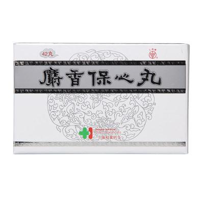 上药牌 麝香保心丸 22.5mg*42丸/盒