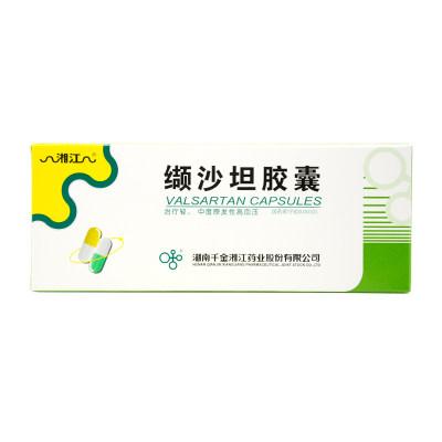 湘江 缬沙坦胶囊 80mg*7粒/盒