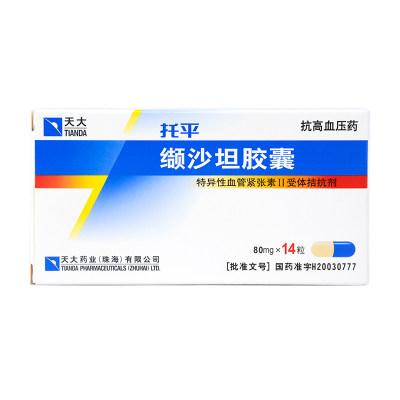 托平 缬沙坦胶囊 80mg*14粒/盒