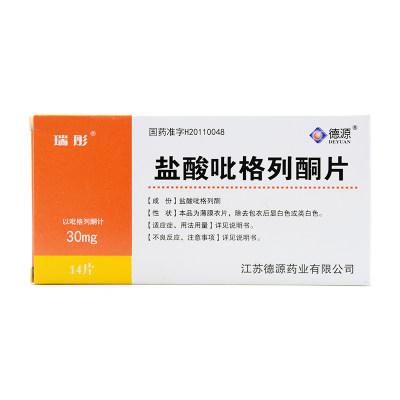 瑞彤 盐酸吡格列酮片 30mg*14片/盒