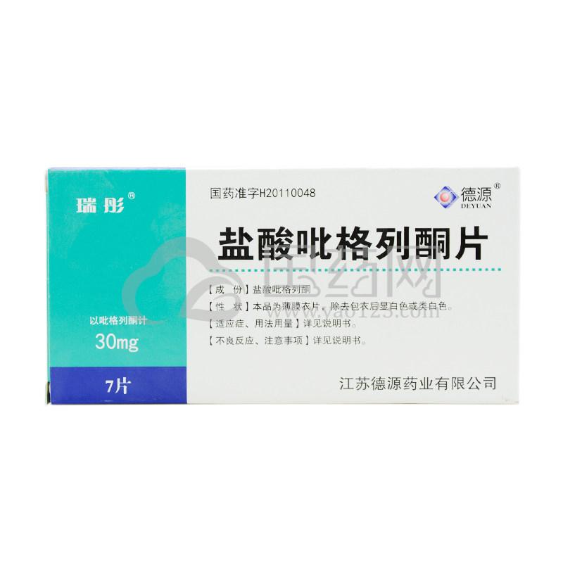 瑞彤 盐酸吡格列酮片 30mg*7片/盒