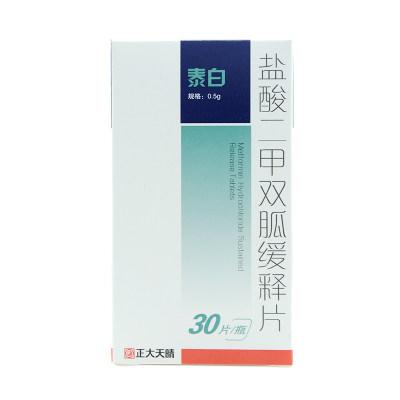泰白 盐酸二甲双胍缓释片 0.5g*30片/盒