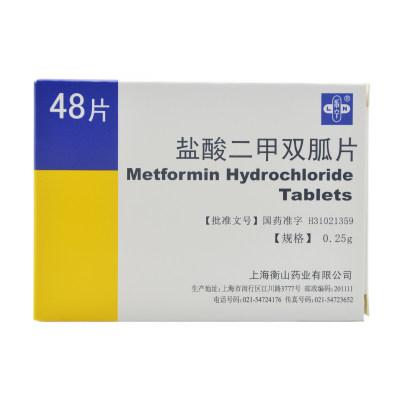 乐宁 盐酸二甲双胍片 0.25g*48片/盒