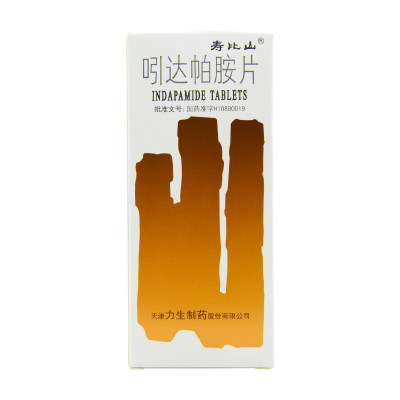 寿比山 吲达帕胺片 2.5mg*30片/盒