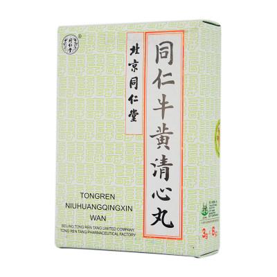 同仁堂 同仁牛黄清心丸 3g*6丸/盒