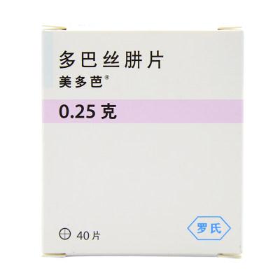 美多芭 多巴丝肼片 0.25g*40片/盒