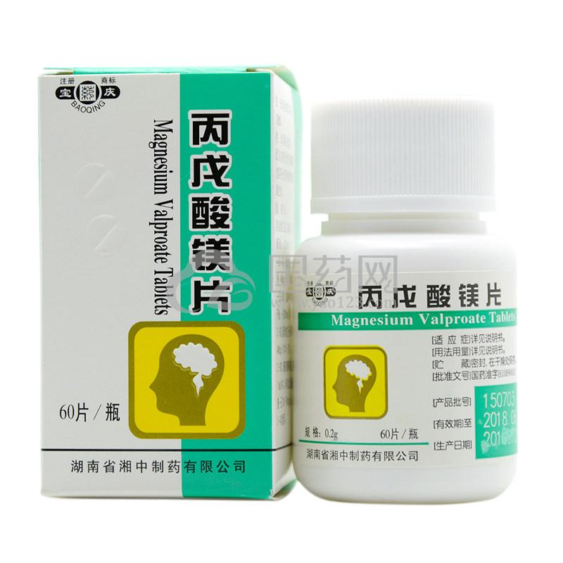 宝庆 丙戊酸镁片 0.2g*60片*1瓶/盒