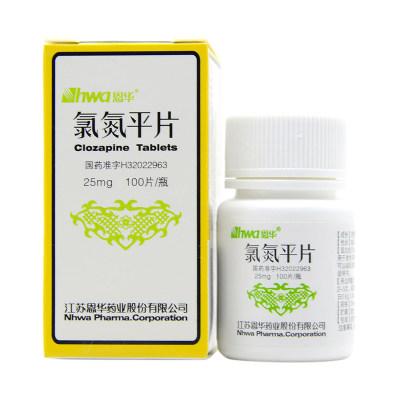 HWA/恩华 氯氮平片 25mg*100片*1瓶/盒