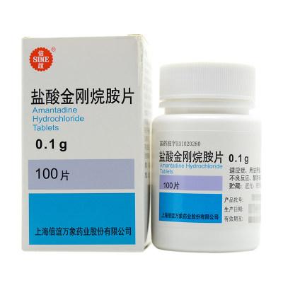 SINE/信谊 盐酸金刚烷胺片 0.1g*100片*1瓶/盒
