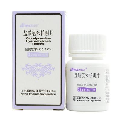 HWA/恩华 盐酸氯米帕明片 25mg*50片/盒