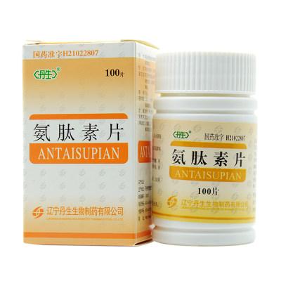 丹生 氨肽素片 0.2g*100片*1瓶/盒