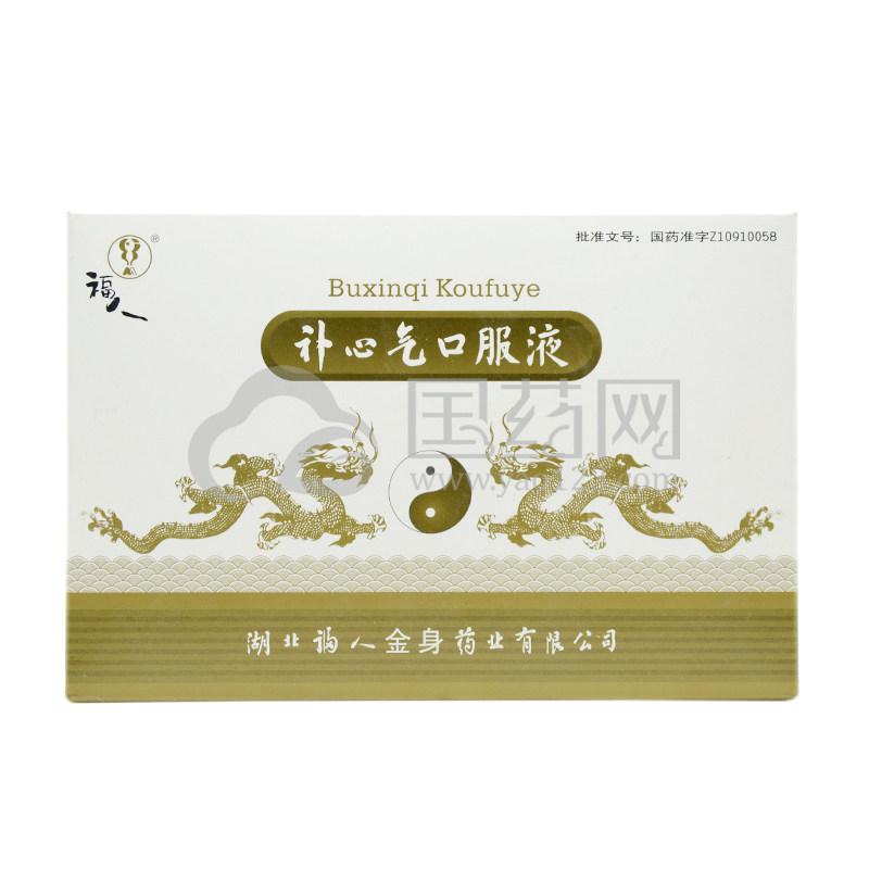 福人 补心气口服液 10ml*6支/盒