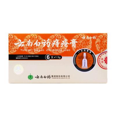 云南白药 云南白药痔疮膏 1.5g*6支/盒