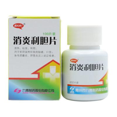 田大夫 消炎利胆片 0.25g*100片*1瓶/盒