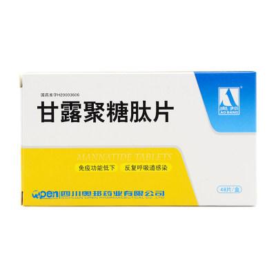 奥邦 甘露聚糖肽片 5mg*48片/盒