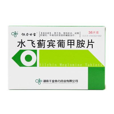协力甘宝 水飞蓟宾葡甲胺片 50mg*36片/盒