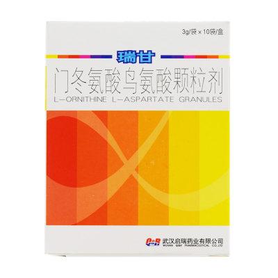 瑞甘 门冬氨酸鸟氨酸颗粒剂 3g*10袋/盒