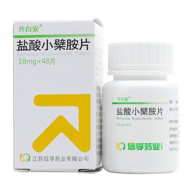 升白安 盐酸小檗胺片 28mg*48片*1瓶/盒