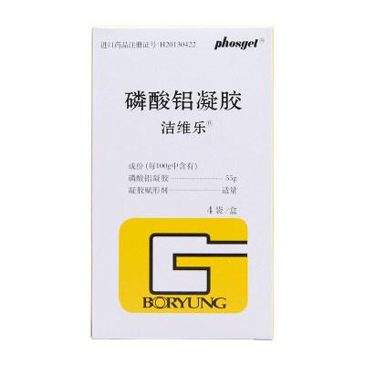 洁维乐 磷酸铝凝胶 20g/袋*4袋/盒
