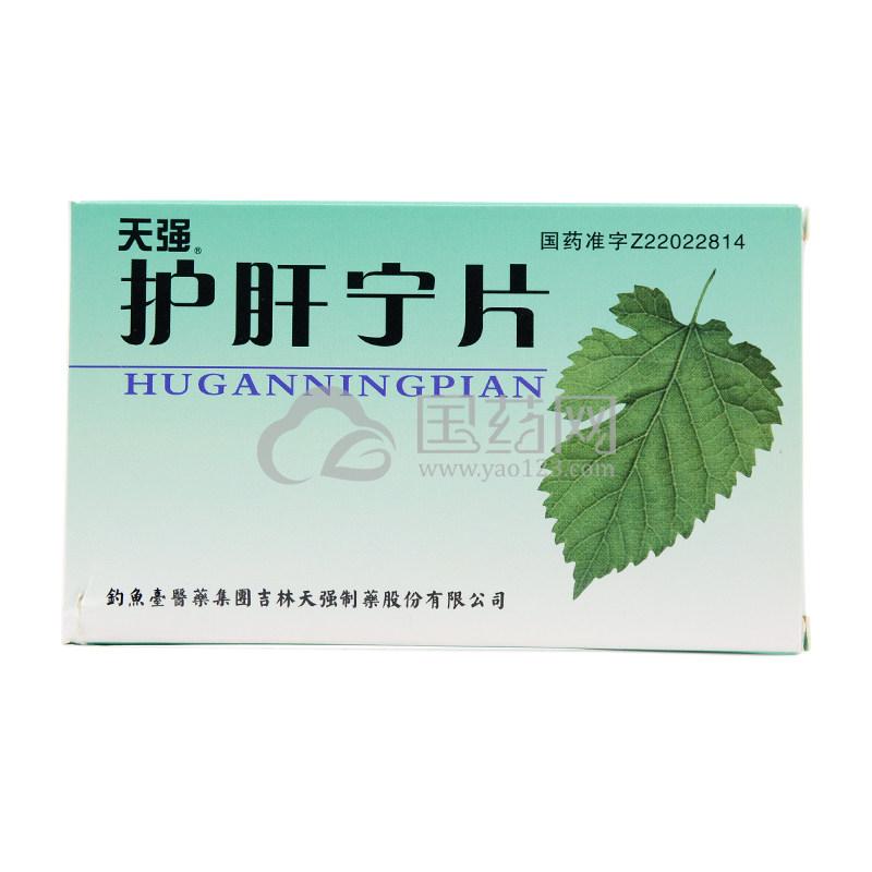 天强 护肝宁片 0.35g*60片/盒