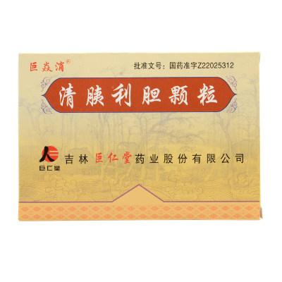 巨焱消 清胰利胆颗粒 10g*6袋/盒