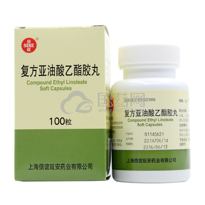 SINE/信谊 复方亚油酸乙酯胶丸 100粒*1瓶/盒