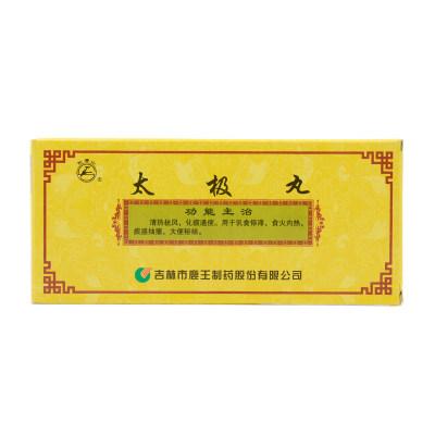 龙潭山 太极丸 1.5g*10丸/盒