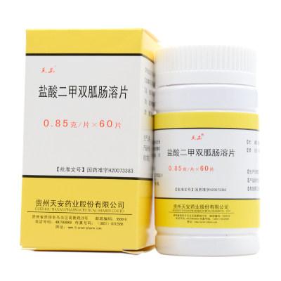 天安 盐酸二甲双胍肠溶片 850mg*60片/盒