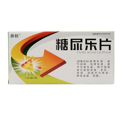 鼎鹤 糖尿乐片 0.62g*30片/盒