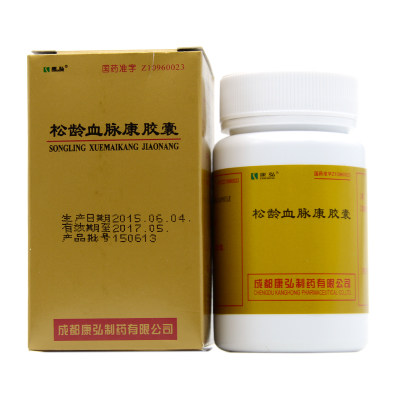 康弘 松龄血脉康胶囊 0.5g*60片*1瓶/盒