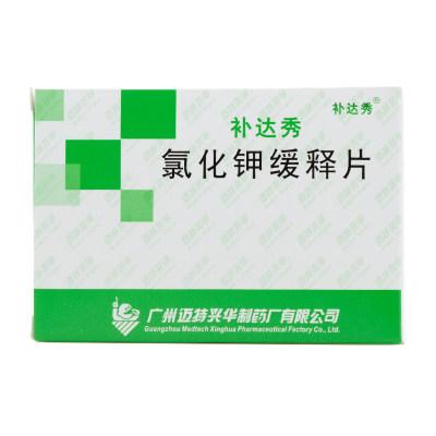 补达秀 氯化钾缓释片 0.5g*24片/盒