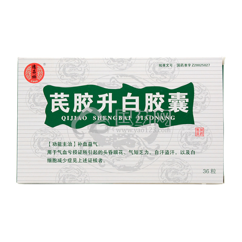 德昌祥 芪胶升白胶囊 0.5g*36粒/盒