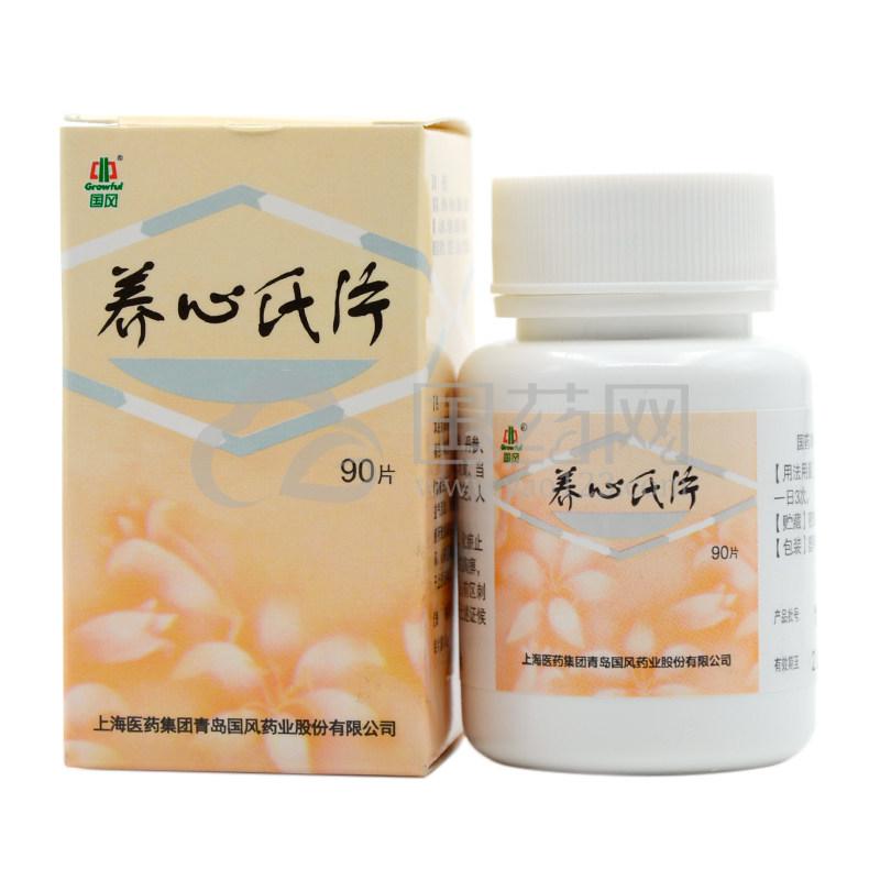 国风 养心氏片 0.3g*90T/盒