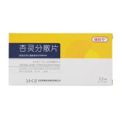 瑞科宁 杏灵分散片 0.31g*12片/盒