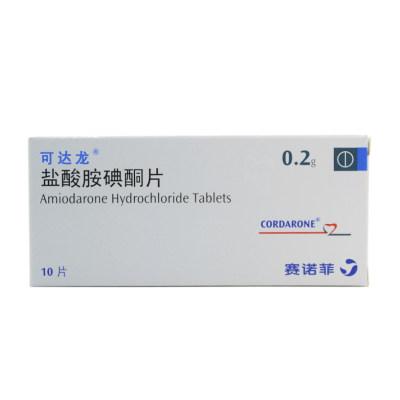 可达龙 盐酸胺碘酮片 0.2g*10片/盒