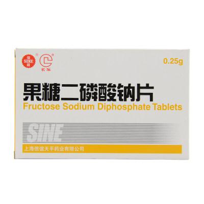 长乐 果糖二磷酸钠片 0.25g*36片/盒