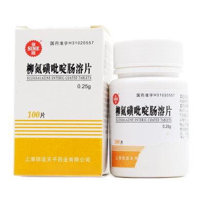 SINE/信谊 柳氮磺吡啶肠溶片 0.25g*100片/盒