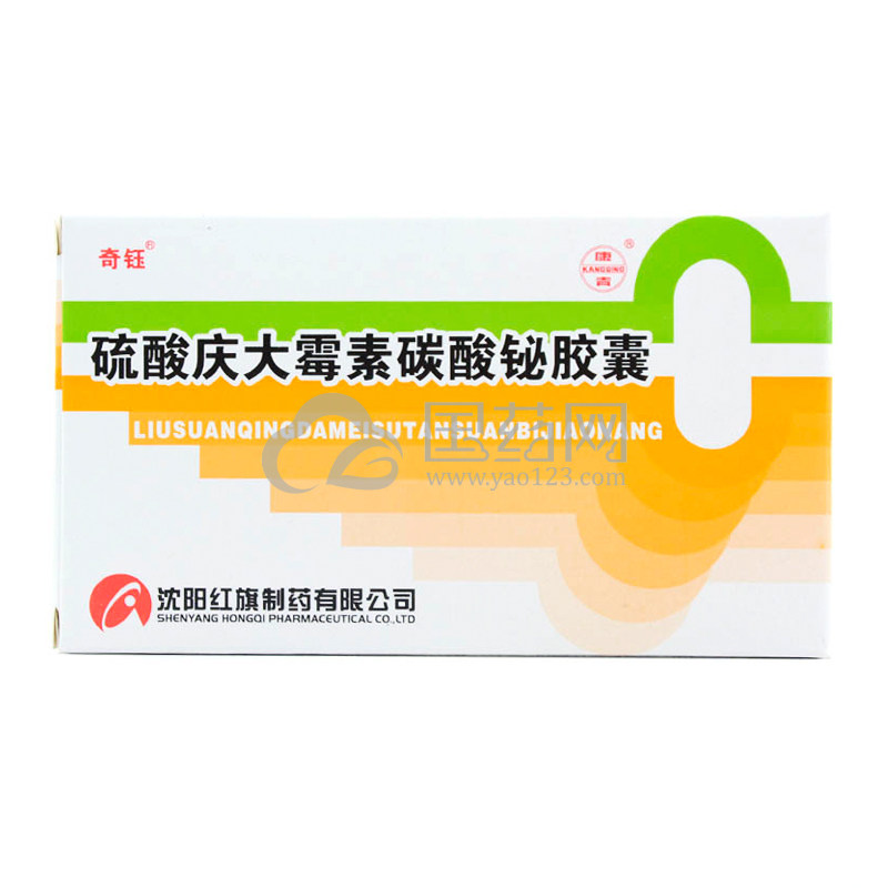康青 硫酸庆大霉素碳酸铋胶囊 12粒/盒