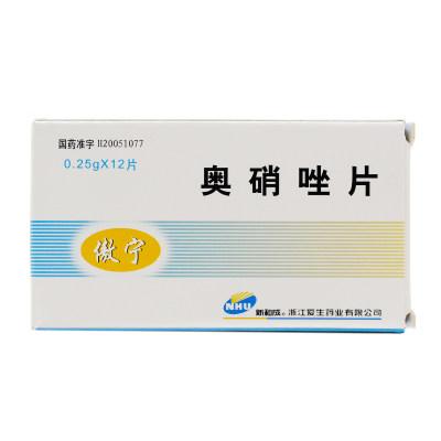 傲宁 奥硝唑片 0.25g*12片/盒