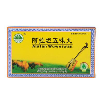 格拉丹东 阿拉坦五味丸 0.2g*60粒/盒