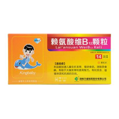 金蓓贝 赖氨酸维B12颗粒 10g*14袋/盒
