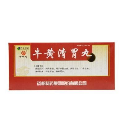 普济堂 牛黄清胃丸 6g*10丸/盒