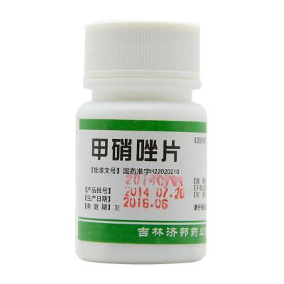 舒药 甲硝唑片 0.1g*100片/瓶