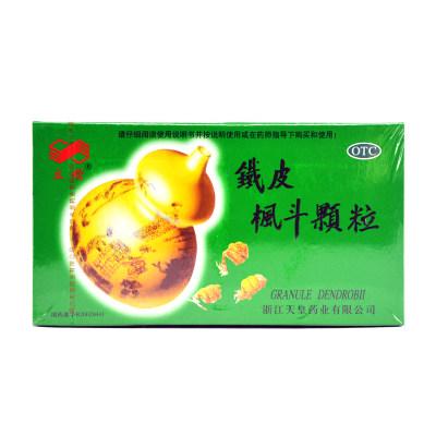 立鑽 铁皮枫斗颗粒 3g*12袋/盒