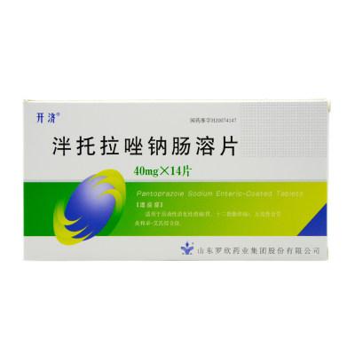 开济 泮托拉唑钠肠溶片 40mg*14片/盒