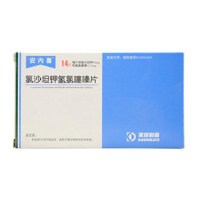 安内喜 氯沙坦钾氢氯噻嗪片 14片/盒