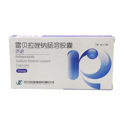 济诺 雷贝拉唑钠肠溶胶囊 10mg*7粒/盒