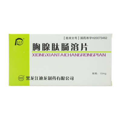 迪尔舒 胸腺肽肠溶片 20mg*6片/盒