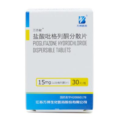 万苏敏 盐酸吡格列酮分散片 15mg*30片/盒