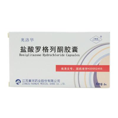 奥洛华 盐酸罗格列酮胶囊 4mg*6粒/盒